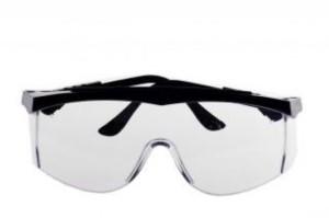safety-glasses--glasses_19-134665